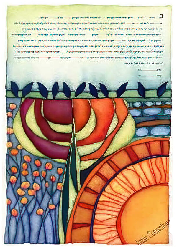 Ketubah by Rachel Deitsch,Here Comes the Sun
