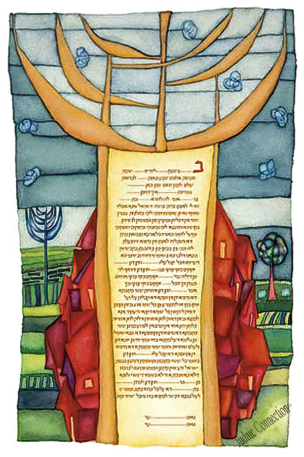 Ketubah by Rachel Deitsch,Traditions