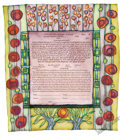 Ketubah by Rachel Deitsch,Pink Jewels