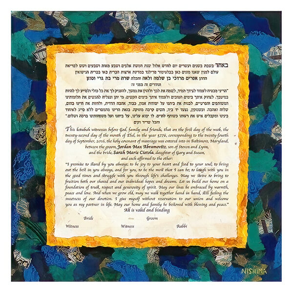 Ketubah by Nishima Kaplan.,Adorned with Sapphires