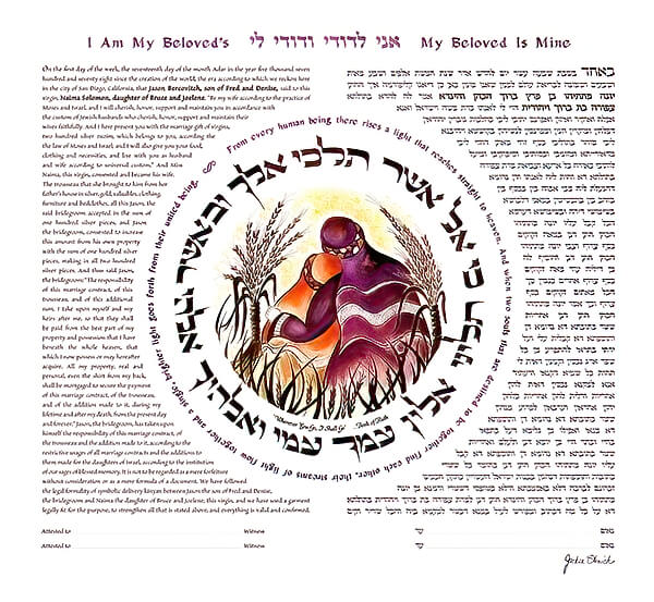 Ketubah by Jackie Olenick,Wherever You Go