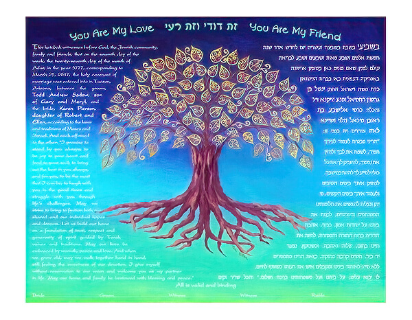 Ketubah by Tali Bitton,Tree of Life