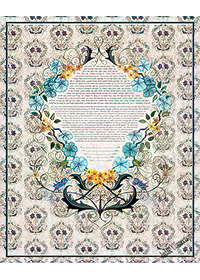 Ketubah by Karla Gudeon,Entwined