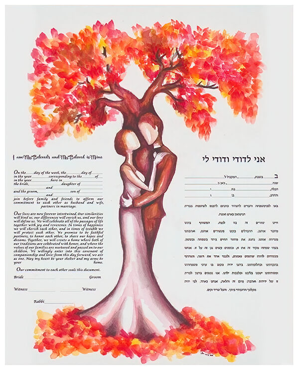 Ketubah by Anna Abramzon,Fall Leaves