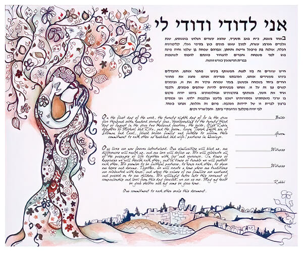 Ketubah by Anna Abramzon,Jerusalem Love Tree Earth Tones