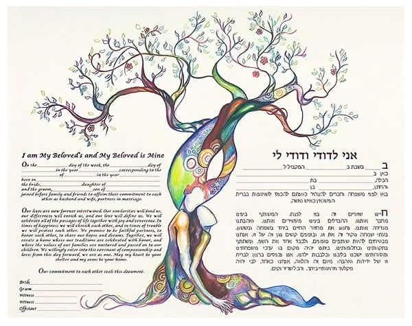 Ketubah by Anna Abramzon,Love Tree