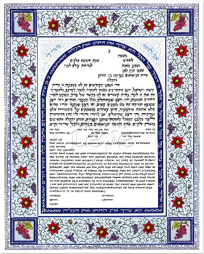 Ketubah by Patty Shaivitz Leve,18 Flowers