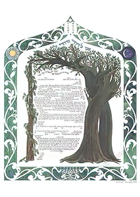 Ketubah by Leah Sosewitz,Intertwined Trees