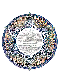 Ketubah by Leah Sosewitz,Song of Songs
