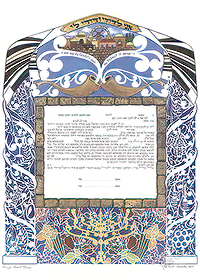 Ketubah by Leah Sosewitz,Prayer Shawl