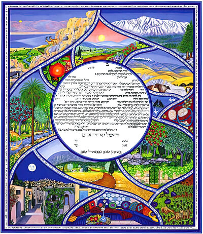 Ketubah by Naomi Teplow,Song of Songs