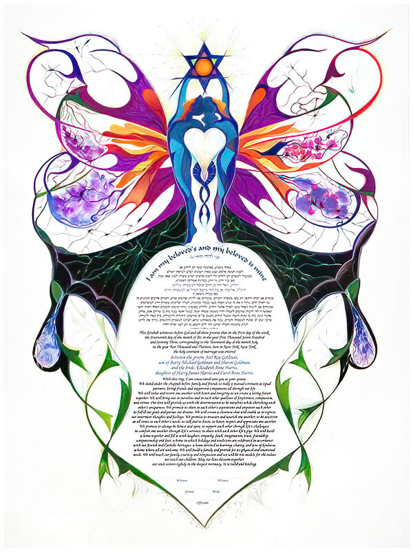 Ketubah by Nava Shoham,Butterfly Glow