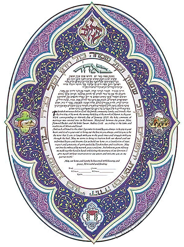 Ketubah by Simcha Back,Blossom