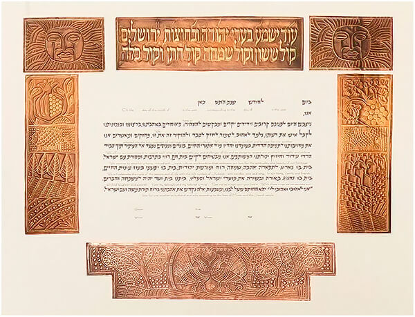 Ketubah by Gad Almaliah,Illustrated Ketubah - Copper