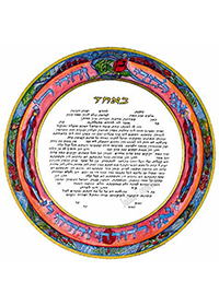 Ketubah by Ted Labow,Rose Garden
