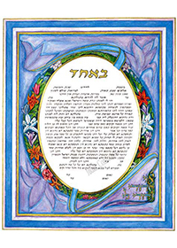 Ketubah by Ted Labow,Lily