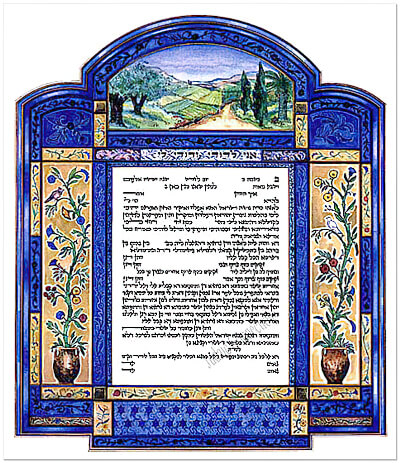Ketubah by Ardyn Halter,Land of Israel
