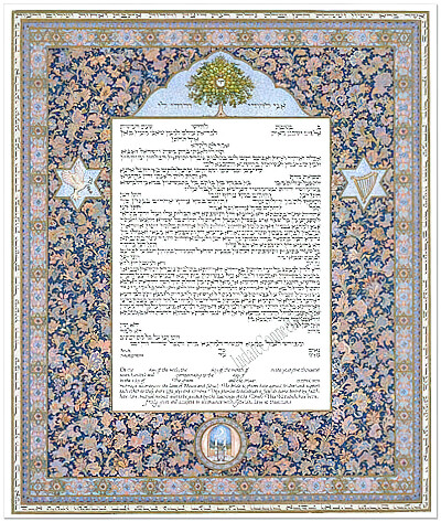 Ketubah by Howard Fox,Tree of Life