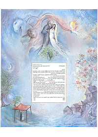 Ketubah by Howard Fox,Traditions