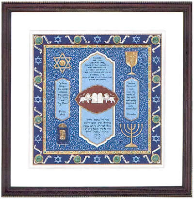 Ketubah by Mickie Caspi,Bar Mitzvah Blessing