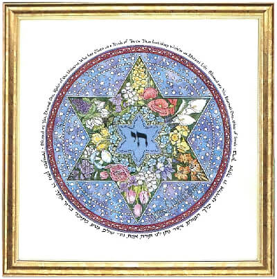 Ketubah by Mickie Caspi,Bat Mitzvah Blessing - Star of David