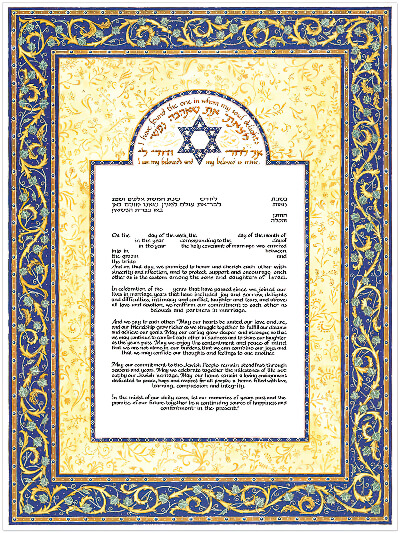 Ketubah by Mickie Caspi,Blue Scroll