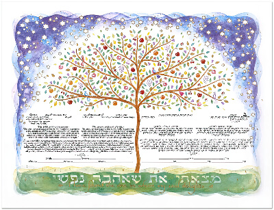 Ketubah by Mickie Caspi,Tree of Life