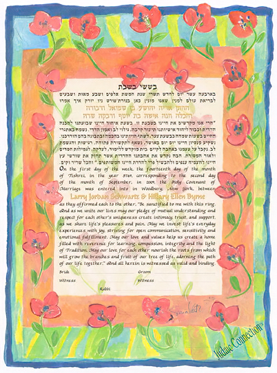 Ketubah by Sivia Katz,Dancing Poppies