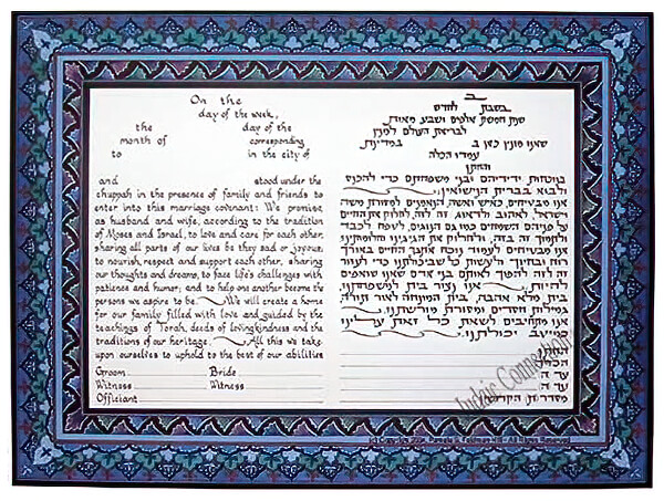 Ketubah by Pamela Feldman-Hill,Decorative Tablets