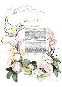 Ketubah by Shayna Magid,Flowers of Paradise