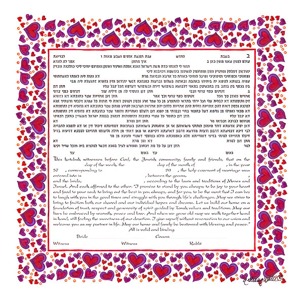 Ketubah by Andrea Strongwater,Be Mine