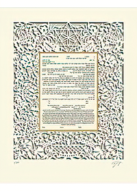 Ketubah by Enya Keshet,Flower Basket