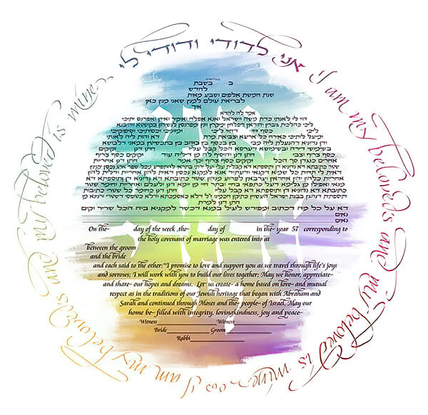Ketubah by Nehama Samson,Rainbow Splash