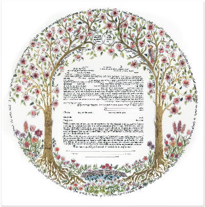 Ketubah by Betsy Teutsch,Trees of Life III Gold