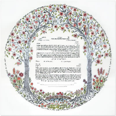 Ketubah by Betsy Teutsch,Trees of Life III Silver