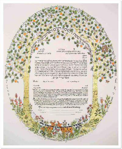 Ketubah by Betsy Teutsch,Trees of the Forest - Gold