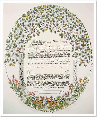 Ketubah by Betsy Teutsch,Trees of the Forest - Silver