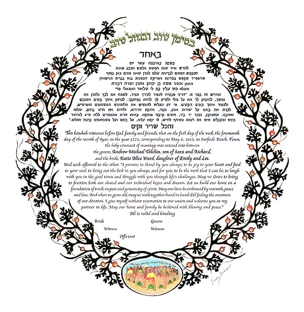 Ketubah by Cindy Michael,Coral Vines