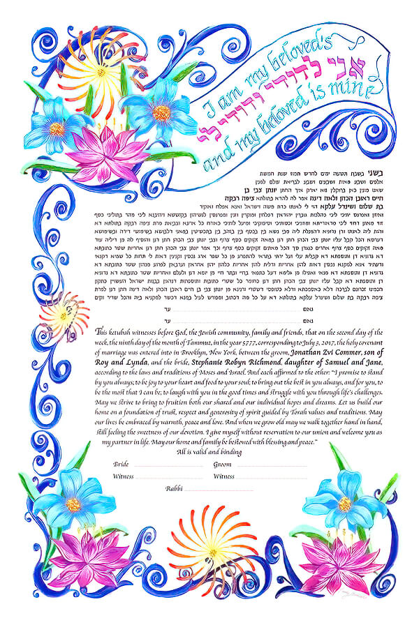 Ketubah by Cindy Michael,Harmony