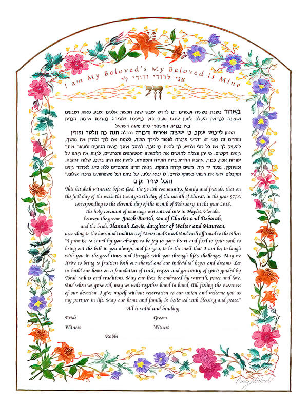 Ketubah by Cindy Michael,Eden