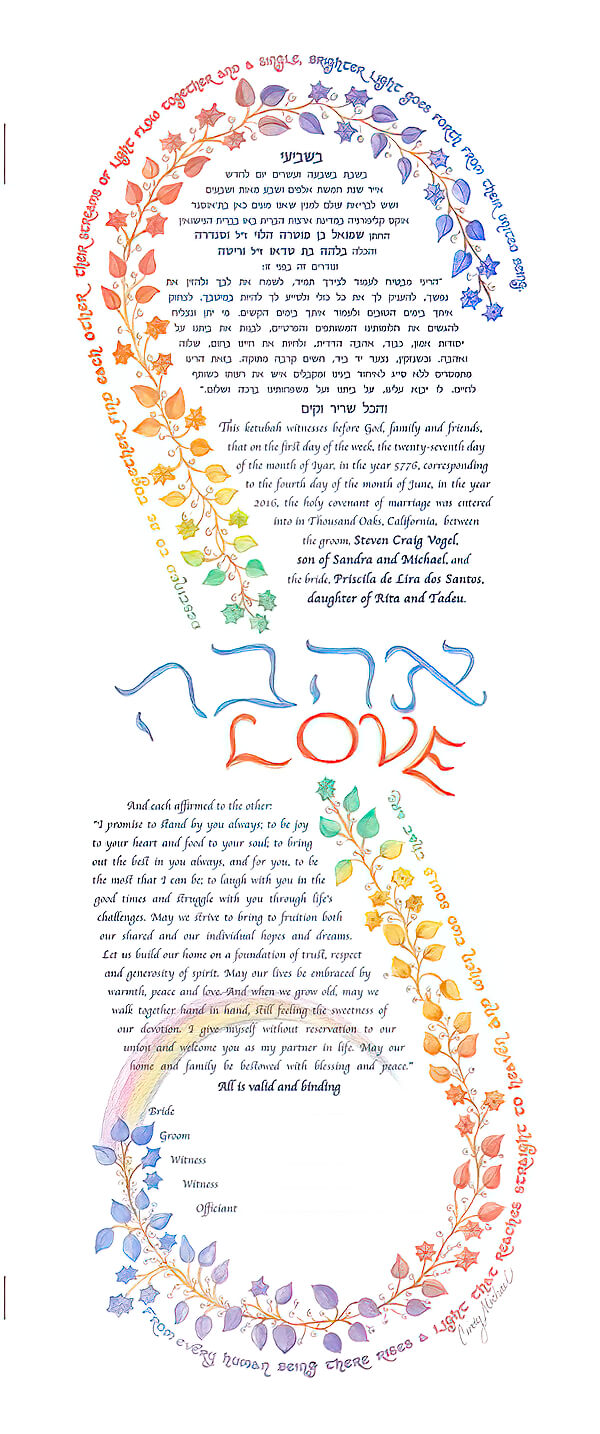 Ketubah by Cindy Michael,Over The Rainbow