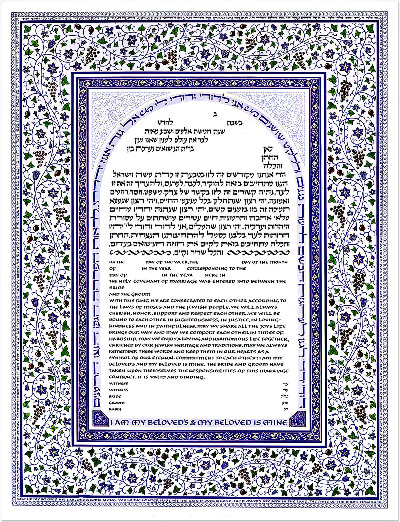 Ketubah by Patty Shaivitz Leve,Blue Garden