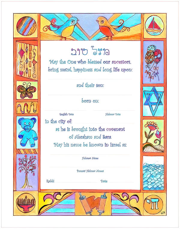 Ketubah by Vita Barth,Baby Boy Certificate