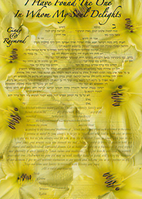 Ketubah by Stanley Barth.,Petals