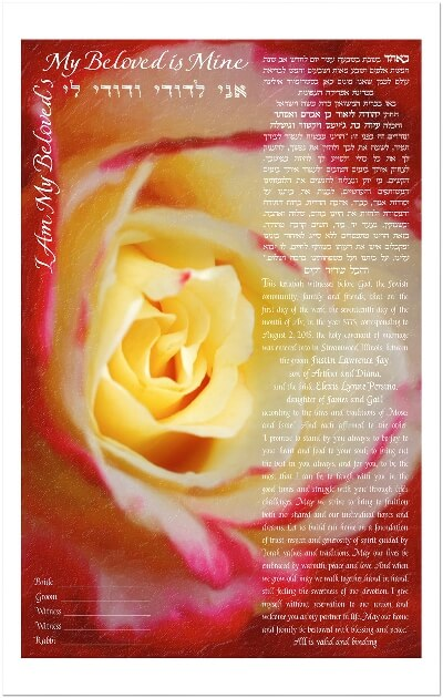 Ketubah by Stanley Barth.,Passion