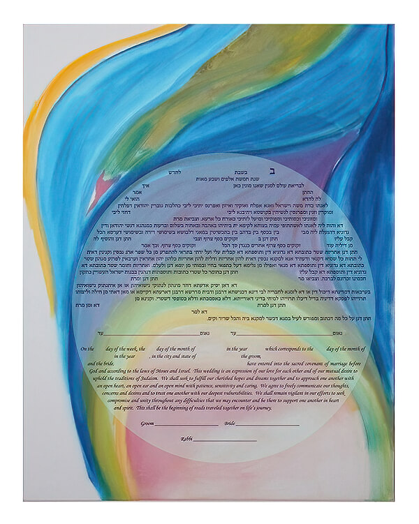 Ketubah by Allyson Block,Blessing