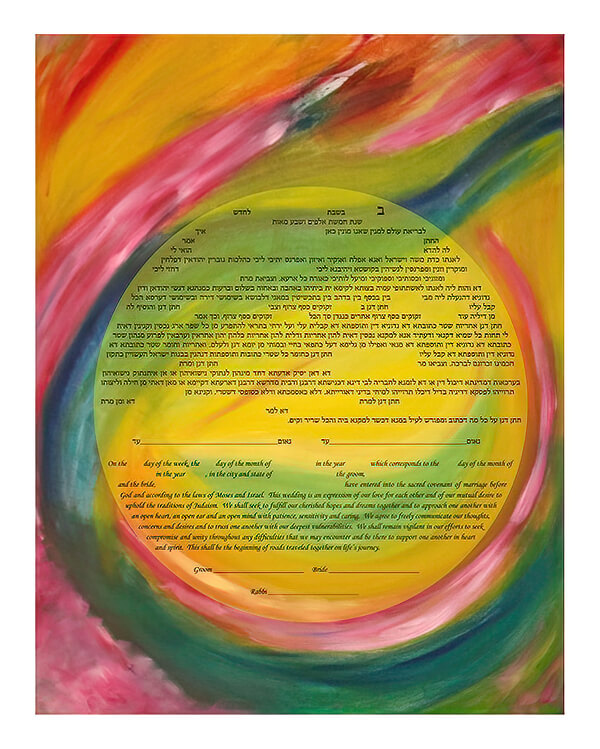 Ketubah by Allyson Block,Creation