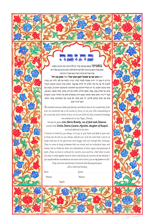 Ketubah by Marion Zimmer,Flowers of Yemen