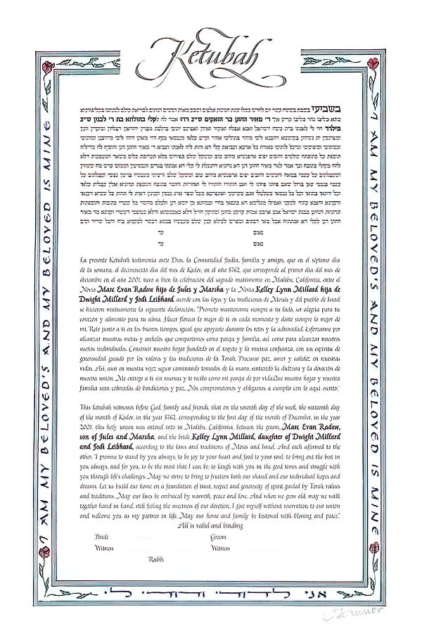 Ketubah by Marion Zimmer,Simply Rose