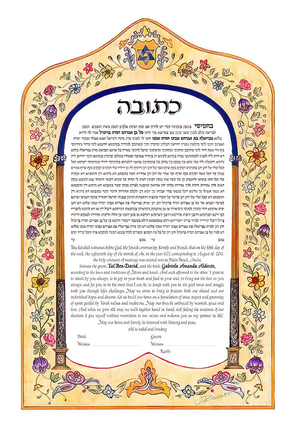 Ketubah by Marion Zimmer,Song of Summer